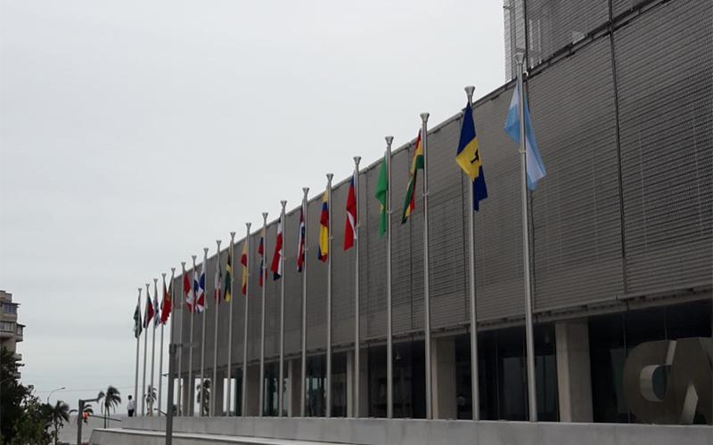 Sede de la Corporación Andina de Fomento | Inauguración