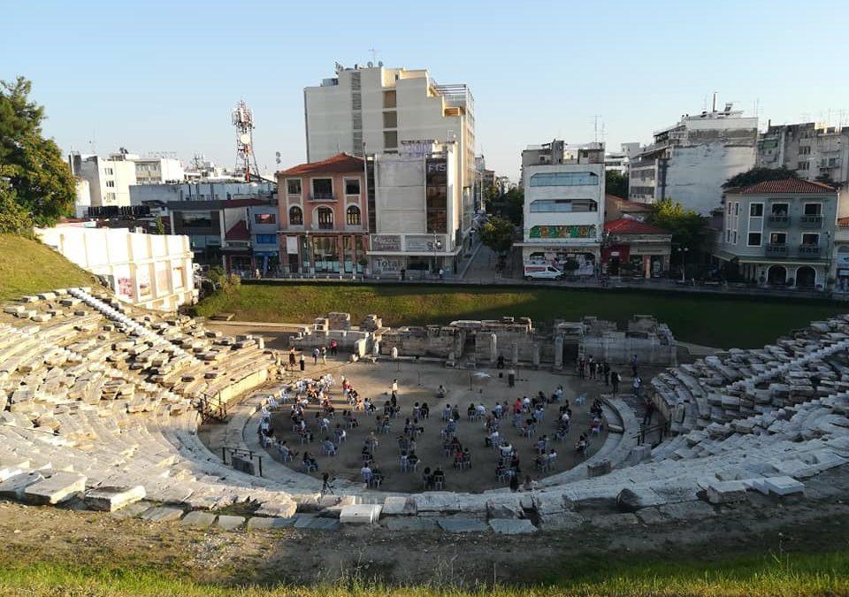 Municipalidad de Larissa (Grecia) lanza «Concurso Internacional de Ideas»